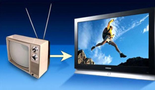 Второй дуплекс цифровое телевидение