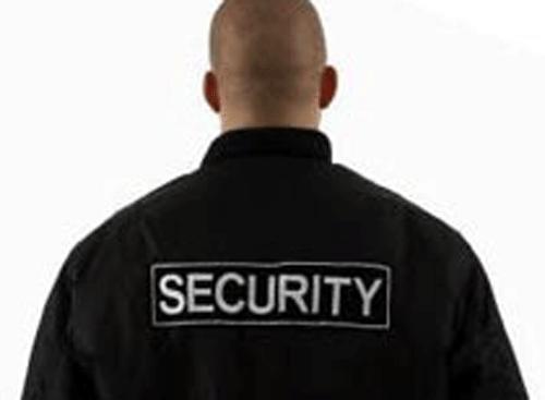 картинки охрана: