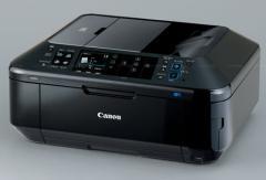 Repair of Canon printers in Bak