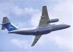 Авиационные перевозки чартерные