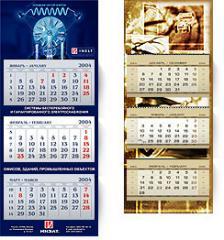 Разработка дизайна, изготовление календаря