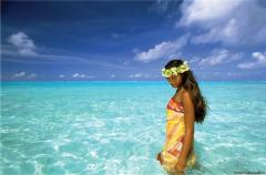 Voyage Travel Туризм и отдых