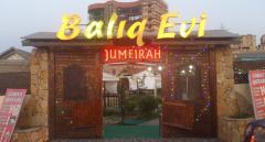 Рыбный ресторан в Баку - Balıq evi
