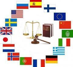Юридический перевод в Баку AFA Translation