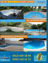 Repair of pools on the Desjoyaux technology