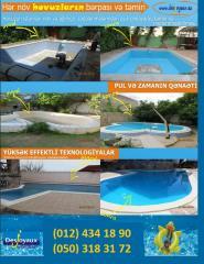 Ремонт бассейнов по технологии  Desjoyaux (Дежуайо)