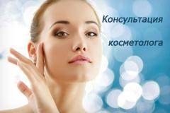 Consultation of the cosmetologis
