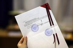 Transfer of documents