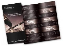 Services photographic for printing booklets to