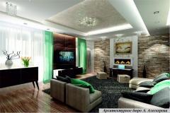 Interior design of apartments