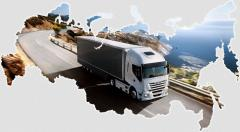 Automobile cargo transportation in any directions