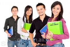 Начальное и среднее образование