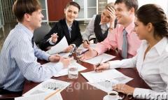 Courses of accounts departmen