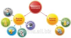 Выезд специалиста для проведения разовых работ по обновлению, настройке и консультациям 1С