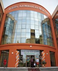Средние школы - The European Azerbaijan School