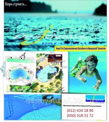 Проектирование и строительство бассейнов от Дежуайо (Desjoyaux) Азербайджан