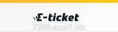 Установка систем электронных билетов