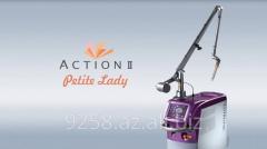 Удаление папилломы новым лазером, Lutronic Action II