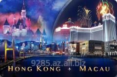 Тур Гонконг Макао