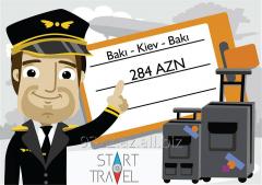 Авиабилеты Баку-Киев