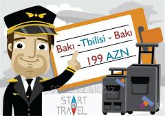 Авиабилеты Баку-Тбилиси-Баку