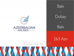 Авиабилеты Баку-Дубай-Баку