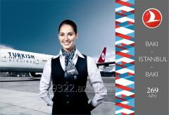 Авиабилеты Баку-Стамбул-Баку