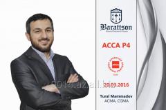 Курсы бухгалтерии и аудита ACCA P5 Advanced Financial Management kursu