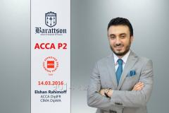 Курсы бухгалтерии и аудита ACCA P2 Corporate Reporting kursu