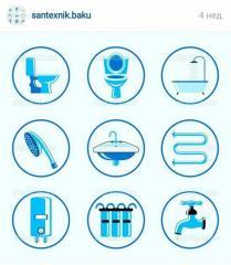Сантехнические услуги