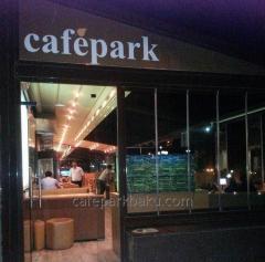 Организация праздника в Cafepark