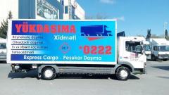 Перевозка квартирных и офисных принадлежностей по Баку и по Азербайджану
