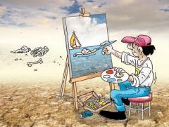 Курс рисования