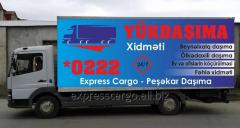 Fast cargo delivery in any point of Azerbaijan