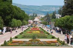 Туры в Кисловодск