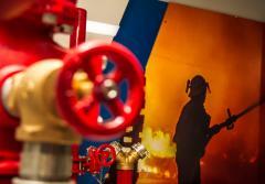 Пожарная охрана построений и конструкций.