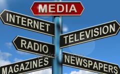 Медиа планирование и медиа баинг