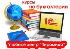 Бухгалтерские курсы в Баку.