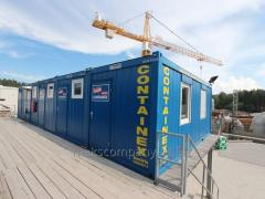 Rental of trade containers