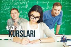 Курсы подготовки к экзаменам в ВУЗ