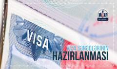 Обучение подготовки визовых документов