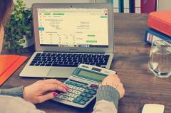 Оптимизация бухгалтерского учёта