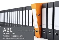 Аутсорсинг бухгалтерского учета от ABC Consulting.