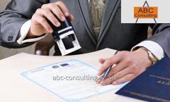 Registration, re-registration the enterprises of