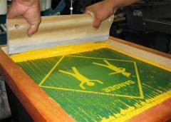 Шелкотрафаретная печать