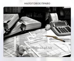 Устные и письменные консультации по различным вопросам налогообложения.