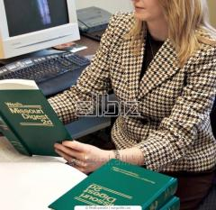Консультация и представление интересов по налоговым, административным и другим спорам