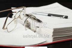 Юридическая экспертиза документов от AA Leqal.