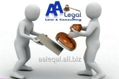 Ликвидация и реорганизация юридических лиц