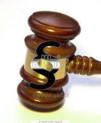 Юридическая помощь по вопросам недвижимости Азербайджанской Республики.